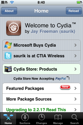 MicrosoftがCydia買収