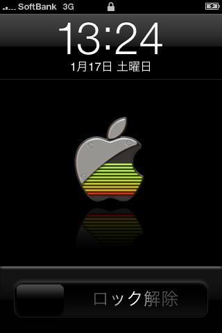 iPhone Battery Charging Screen