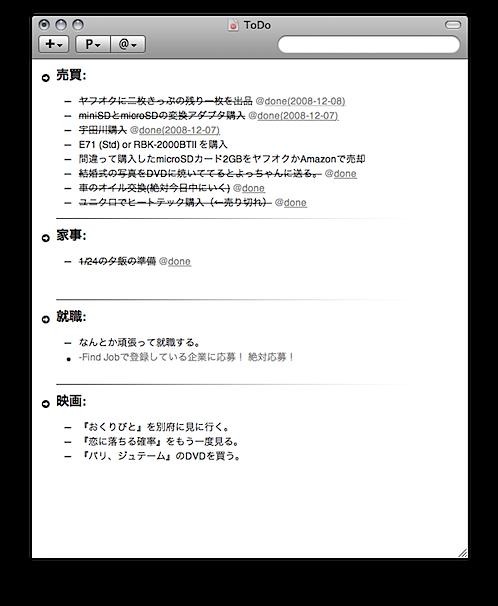 TaskPaper ToDo