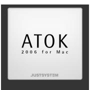 ATOK 2006 for Mac