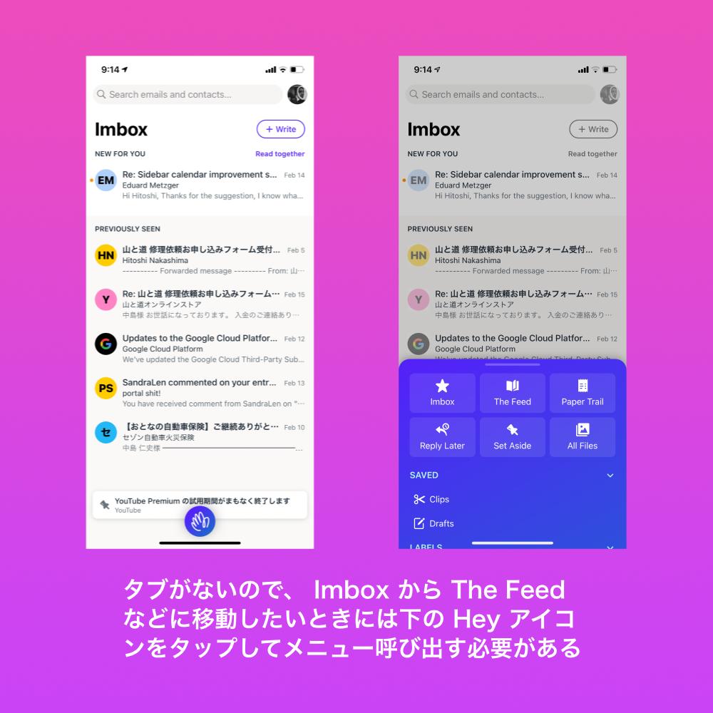 HEY for iOS