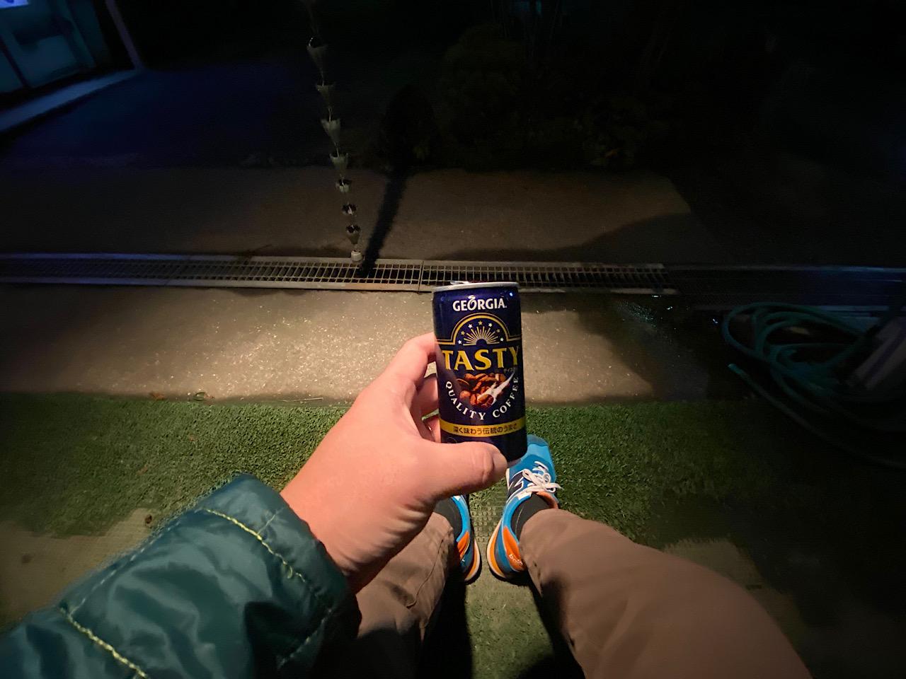 GEORGIA at Dark